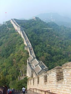 Visit the Fifth Wonder of the World: The Great Wall of China