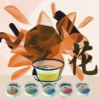 SHUYAO Flower Power die sanfte Kraft der Blüten Tee Set Wellomed® Shop