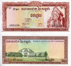 CAMBODIA 1 RIEL 1956//1975 P 4 AUNC LOT 3 PCS