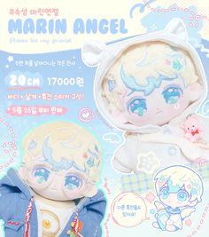 Kawaii Plush, Cute Plush, Pretty Art, Cute Art, Doremi Anime, Cute Fantasy Creatures, Anime Crafts, Kawaii Room, Cute Stuffed Animals