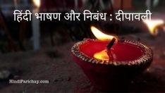 Happy Diwali Wallpaper HD Hi, friends if you are looking for best happy Diwali images photos and Diwali images photos then you are at the right place because today I am going to share happy Diwali images 2019 for you. In India, Deepawali is the best and m Diwali Greeting Card Messages, Happy Diwali Cards, Diwali Greetings Images, Happy Diwali Status, Happy Diwali Pictures, Diwali Wishes Messages, Happy Diwali Wishes Images, Happy Diwali 2019, Diwali Message