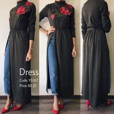 Ideas For Dress Hijab Casual Cardigans Abaya Fashion, Muslim Fashion, Modest Fashion, Fashion Dresses, Trendy Dresses, Nice Dresses, Modele Hijab, Mode Abaya, Outfit Look