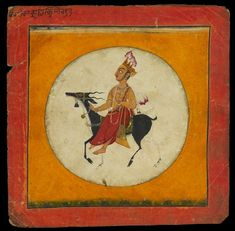 Type: Deities and ragas; Title: 'The moon god, depicting the musical mode Raga Chandra', Basohli, c. Mughal Paintings, Indian Paintings, Indian Folk Art, Gods And Goddesses, Native American Art, Deities, Traditional Art, Online Art, Mythology