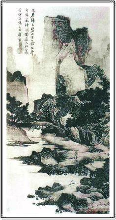 Master works, landscape, scenery, ink painting, mountain village. And verse. سادة   ،   المناظر الطبيعية،   المناظر الطبيعية،   اللوحة   ،   قرية   الغابات   منزل   .......   هناك   قصيدة   مشهورة في الصين   تانغ   ،   سيد   .......