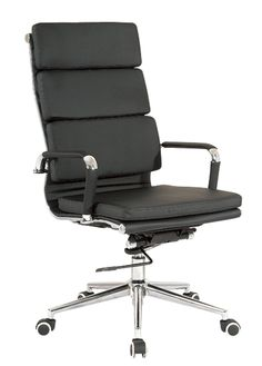 Eames High Back Office Chair - BLACK Vegan Leather, thick high density foam, stabilizing bar swivel & deluxe tilting mechanism