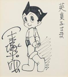 Osamu Tezuka (1928-1989) Astro Boy (Circa 1980) | Lot | Sotheby's