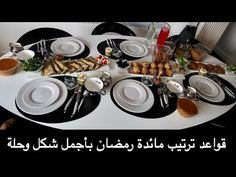 وجبات فطور رمضان مختلفة سهلة وسريعة Youtube The Creator Table Settings