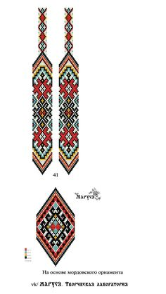 VK is the largest European social network with more than 100 million active users. Beaded Jewelry Patterns, Beading Patterns, Bead Loom Designs, Bead Loom Bracelets, Loom Beading, Beaded Embroidery, Beaded Earrings, Seed Beads, Jewelery