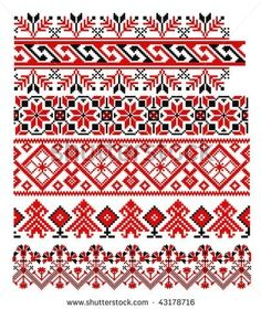 Grand Sewing Embroidery Designs At Home Ideas. Beauteous Finished Sewing Embroidery Designs At Home Ideas. Folk Embroidery, Machine Embroidery Designs, Embroidery Stitches, Embroidery Patterns, Cross Stitch Patterns, Bordado Popular, Embroidery Techniques, Textile Patterns, Needlepoint