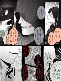 Alice, Distortion, Manga, Fictional Characters, Manga Anime, Manga Comics, Fantasy Characters, Manga Art