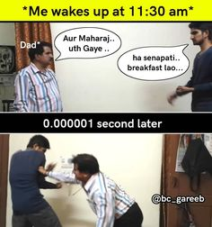 Exam Quotes Funny, Funny Texts Jokes, Best Friend Quotes Funny, Very Funny Memes, Latest Funny Jokes, Funny Jokes In Hindi, Funny School Memes, Cute Funny Quotes, Some Funny Jokes
