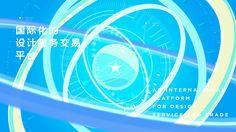 https://www.behance.net/gallery/29792395/Beijing-Design-Week-Opening-Video