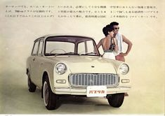トヨタ 1961 パブリカ(UP10型)