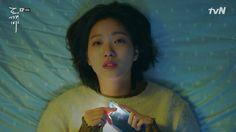 The Lonely Shining Goblin: Episode 14 Goblin Korean Drama, Ji Eun Tak, Yoo In Na, Kwon Hyuk, South Korea Seoul, Cable Television, Kim Go Eun, Yook Sungjae, Biggest Fears