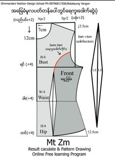 Dress Tutorials Sewing Tutorials Sewing Hacks Sewing Projects Princess Line Modelista Sewing Paterns Pattern Making Pattern Cutting Sewing Paterns, Dress Sewing Patterns, Blouse Patterns, Clothing Patterns, Skirt Pattern Free, Bodice Pattern, Pattern Cutting, Pattern Making, Costura Fashion