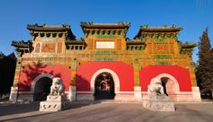 Beihai (North Sea) Park is one of the most popular parks in the city of Beijing, #China.
