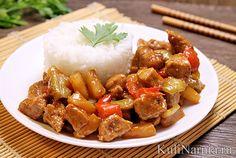 Китайская кухня свинина в кисло-сладком соусе с ананасом