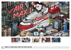Air Max Day 2015 interactive installations