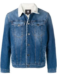 64 Best G Star Raw Research images   G star raw, Women wear