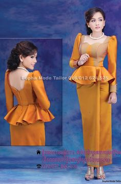 Thai Fashion, Fashion Wear, African Fashion Dresses, African Dress, African Shop, African Lace Styles, Sunday Outfits, Corset Pattern, Royal Dresses