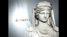 ο κοσμος τησ μυθολογιασ - YouTube Greek, Statue, Youtube, Education, Art, Olive Tree, Art Background, Kunst, Performing Arts