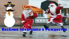 Стрим по танкам(world of tanks):Весёлые покатушки в Рождество!!!