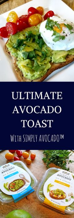 #AD #SimplyAvocado #CB Make this nutrient-rich ULTIMATE AVOCADO TOAST today! No need to wait for avocados to ripen with SIMPLY AVOCADO™ Sea Salt or SIMPLY AVOCADO™ Garlic Herb. It's easy to make, delicious and nutrient rich in oleic acid (from the avocado), protein (from the egg), and vitamin C from the tangy lime juice infused tomatoes.