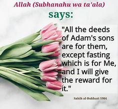 Duaa Islam, Muharram, The Deed, Islamic Pictures, Do You Know What, Islamic Quotes, True Love, Allah, Sayings