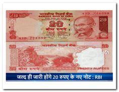 जल्द ही जारी होंगे 20 रुपए के नए नोट : RBI भारतीय रिजर्व बैंक (RBI) ने 20 रुपए के नए नोट जारी करने का ऐलान किया है. यह नोट महात्मा गांधी 2005 सीरीज के नोट होंगे. आरबीआई ने ये ऐलान कल किया है. more info http://pratinidhi.tv/Top_Story.aspx?Nid=8820