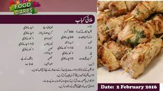 Malai kabab Cooking Recipes In Urdu, Easy Cooking, Seekh Kebab Recipes, Ramzan Recipe, Masala Tv Recipe, Tikka Recipe, Urdu Recipe, Desi Food, Food Diary