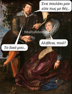 Ancient Memes, Funny Memes, Jokes, Humor, Minions, Movie Posters, Greek, Paris, Montmartre Paris