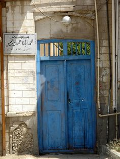 This is how some of the house doors are like in Kuwait.