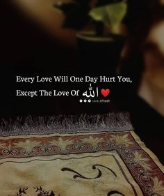 Real Love Quotes, Muslim Love Quotes, Love In Islam, Love Husband Quotes, Allah Love, Islamic Love Quotes, Beautiful Quran Quotes, Quran Quotes Love, Allah Quotes