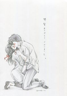 pixiv is an illustration community service where you can post and enjoy creative work. A large variety of work is uploaded, and user-organized contests are frequently held as well. Anime Couples Manga, Cute Anime Couples, Manga Anime, Manga Love, Anime Love, Ghibli, Mitsuha And Taki, Your Name Anime, Romantic Manga