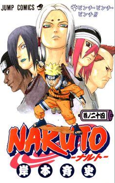 Naruto 24 - Unorthodox / Masashi Kishimoto