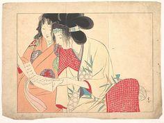 Kajita Hanko (Japanese, 1870). Love Letter (Kesobumi), January 1906. Meiji period (1868-1912). The Metropolitan Museum of Art, New York. Gift of Lincoln Kirstein, 1959 (JP3295).
