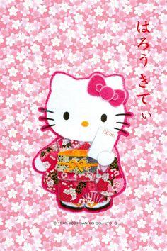 Kimono Kitty