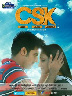 CSK സീ എസ് കെ മലയാളത്തില് soon Safd Media