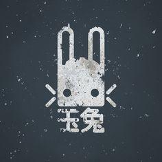 Destiny - Jade Rabbit