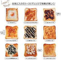 French Toast, Breakfast, Simple, Food, Gourmet, Morning Coffee, Essen, Meals, Yemek