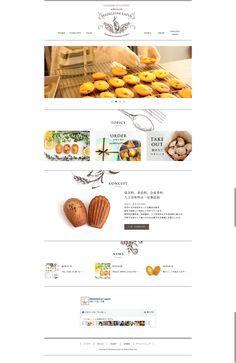 マドレーヌラパン Madeleine Cake, Layout Design, Logo Design, Blog Website Design, Japanese Graphic Design, User Experience Design, Wordpress Theme Design, Web Design Services, Cake Shop