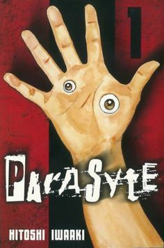 Parasyte volume 1 features story and art by Hitoshi Iwaaki.  They arrive in silence and darkness. They descend from the skies. They have a hunger for human flesh. They are everywhere. They are parasites, alien creatures who must invade - and take control of - a human host to survive.  Once they have infected their victims, they can assume any deadly form they choose: monsters with giant teeth, winged demons, creatures with blades for hands. But most have chosen to conceal their lethal…