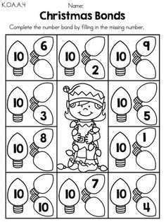 Christmas Bonds >> Part of the Christmas Kindergarten Math Worksheets packet math worksheets common core activities Christmas Worksheets Kindergarten, Kindergarten Math Activities, Preschool Christmas, Kindergarten Worksheets, Teaching Math, Christmas Activities, Teaching Geography, First Grade Math, Math Facts