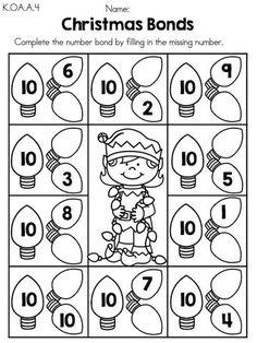 Christmas Bonds Part Of The Kindergarten Math Worksheets Packet