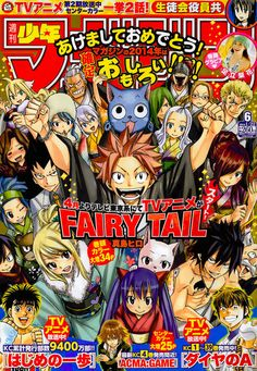 Fairy Tail Chapitre Scan 365 FR
