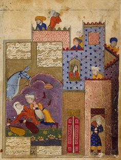 the rape of a woman 1587 Jami