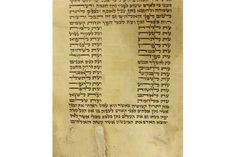 9.1 The Book of Ecclesiastes Scroll Megillah on Parchment, Poland, Circa 1880.Hebrew,