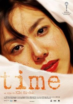 Time (2007)
