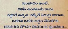 This site provides all about Telugu Messages, Quotes, Mobile Funny Messages, Love Photo Message | Telugu Blog, Picture Quotations