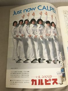 The Osmonds Donny Osmond, Marie Osmond, Osmond Family, The Osmonds, Siblings, Real Life, Ads, Music, Movie Posters